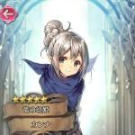 【衝撃画像】騎馬剣唯一の若い女の子が投下される・・・←どうしてこうなったwwwwwwwwwww