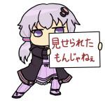 【個体値】ユーザーさん、攻↑速↓のマー子を引いてしまうwww←マー子は魔防下げが一番痛いんだぞ!