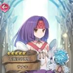 花嫁サナキ_3