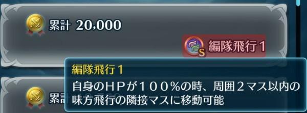 0525戦禍_3
