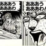【議論】正直、由良は絵が上手いのか上手くないのかよくわからない不思議な画力だよな...いや上手いんだろうけど