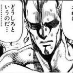 【新英雄】シグルド強すぎぃ!←魔法の受け性能がハンパないと話題に!
