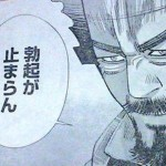 【解析・不確定情報】1/12の大英雄戦で獲得出来るネサラのイラストがコチラ!