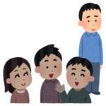 communication_nigate_shifuku-1-300x300