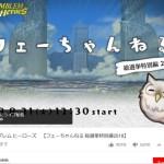 【衝撃】14作あるFEシリーズ、2作品でFEH登場キャラの半分近く占めている模様!