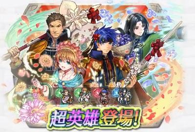 愛の祭と傭兵団_仮