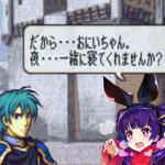 【動画あり】任天堂さん、盛大にやらかすwwwww←こんな卑猥なモン出して大丈夫なんか…?