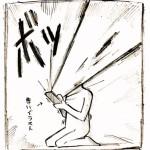 【動画あり】狂気!海外勢さん、レベル1キャラ4人でミシェイルアビサルをクリアしてしまうwwwww←ティルテュさんいけるやん!
