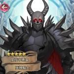 死神騎士_2