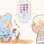 【衝撃】ペーターは牛だった!!!なんだってーーーー!!!!!