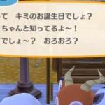 【イベント】みしらぬネコと冬のチョウで白種ってどうやって入手するんだ?????