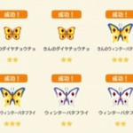 【速報】新キャラ追加キタ━━━━(゚∀゚)━━━━!!今回は一気に7匹追加だな!!!!!