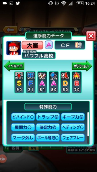 gaibu_oomuro