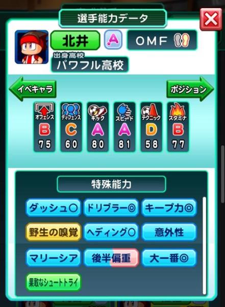 gaibu_oomuro2
