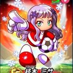 柊木ミサ+5クリスマス補正すごすぎぃwww