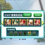 【衝撃】ユーザーさん、SSレベルの凄すぎるデッキを公開する!!!