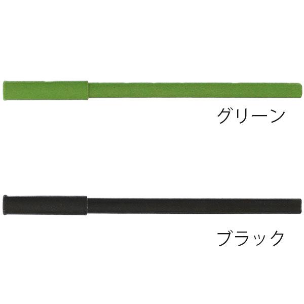 紙ペン キャップ式ボールペン