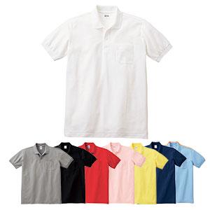 T/Cポロシャツ(ポケット付)