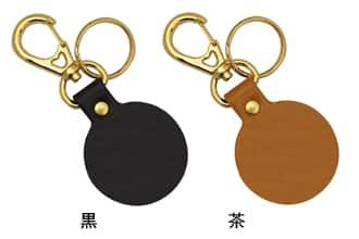 本革キーホルダー(丸型/ゴールド)