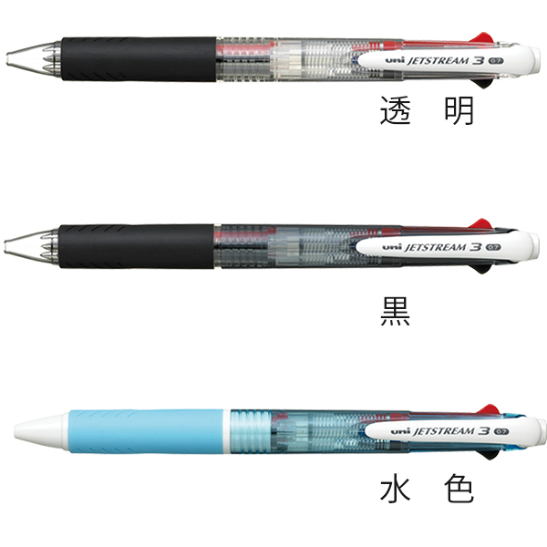 三菱鉛筆 ジェットストリーム 3色ボールペン SXE3-400 0.7mm