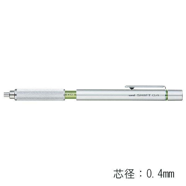 三菱鉛筆 シフト メタリックカラー シャープペン