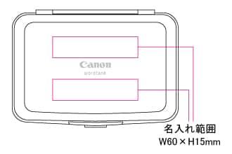キヤノン 電子辞書 Wordtank IDP-700G