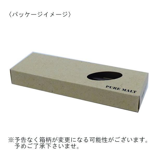 三菱鉛筆 ピュアモルト トリプルペン