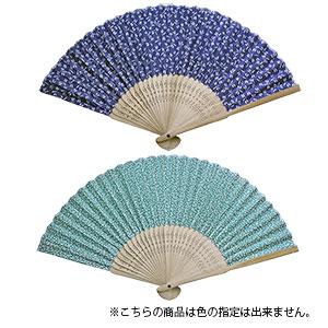 すす竹風彩扇子