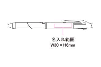 ぺんてる ビクーニャ 3色ボールペン0.7mm BXC37