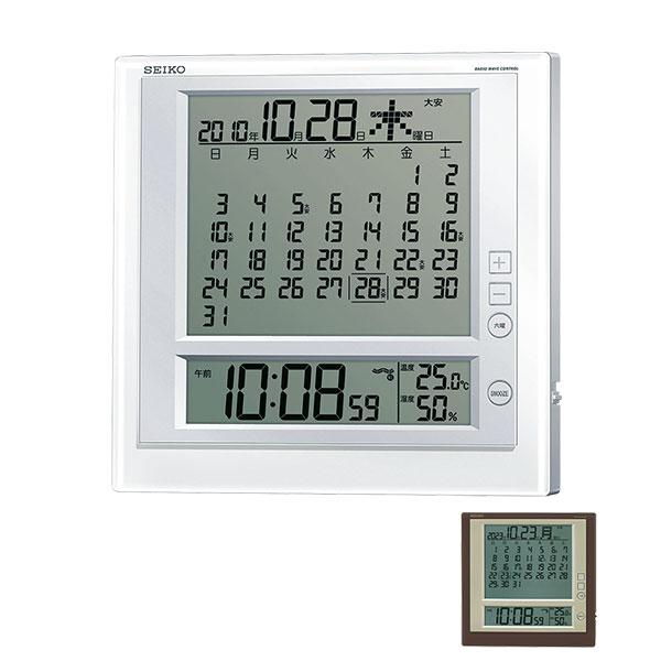 取引先や関係会社への内祝いとして。世界的時計メーカー セイコークロック電波掛置兼用時計 SQ422W
