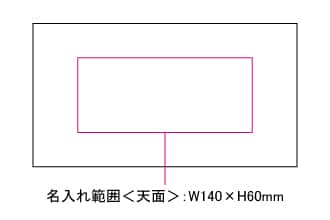 【オリジナル曲】木製アクセサリーオルゴールボックス 大 YB-375S
