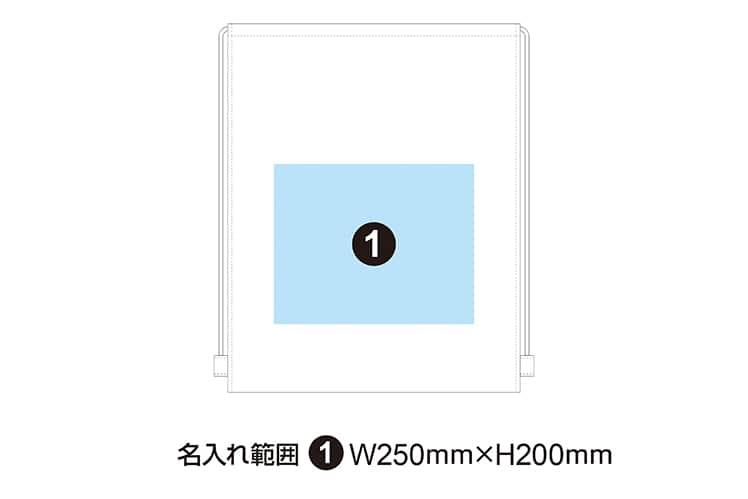 ポリエステルナップサック (既製品) W365×H460mm