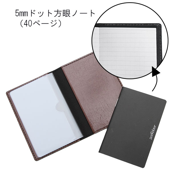 レイメイ藤井 ツァイドベクター カードホルダー付メモノート