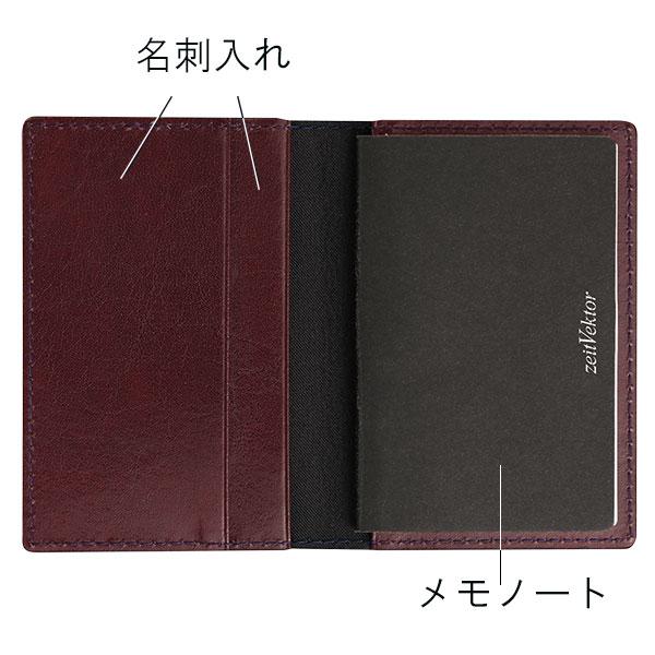 レイメイ藤井 ツァイドベクター 名刺入れ付メモノート