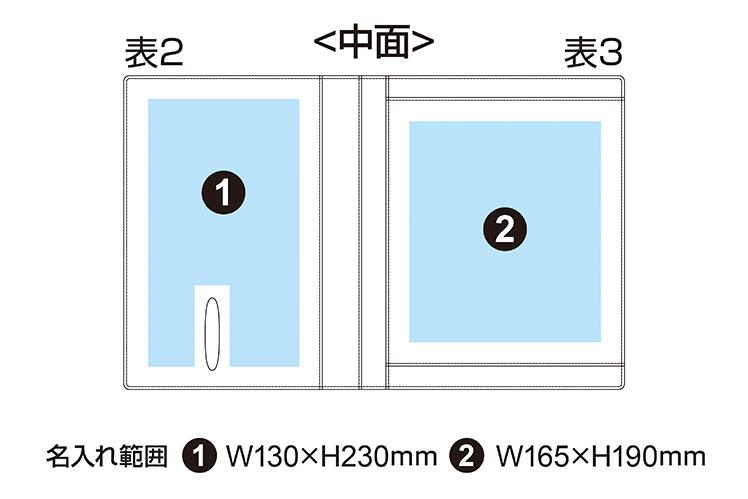 レイメイ藤井 ツァイドベクター B5レポートパッド