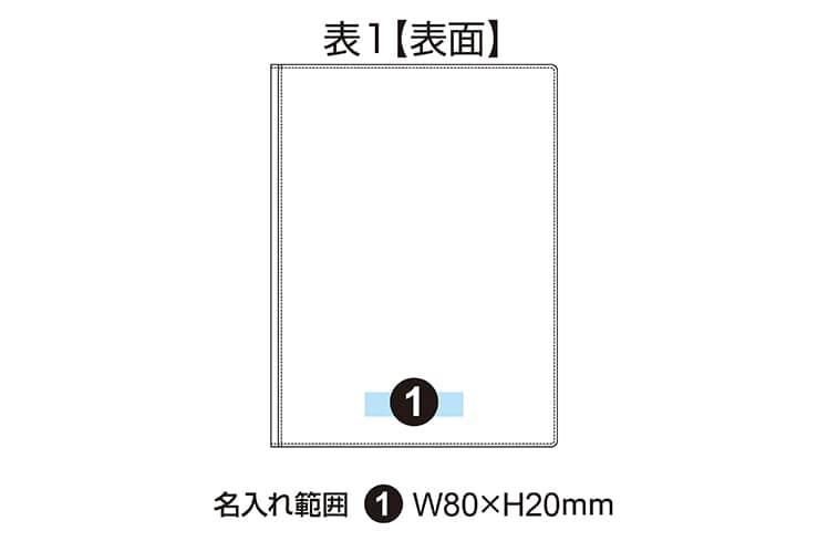 レイメイ藤井 ツァイドベクター 本革製A4レポートパッド
