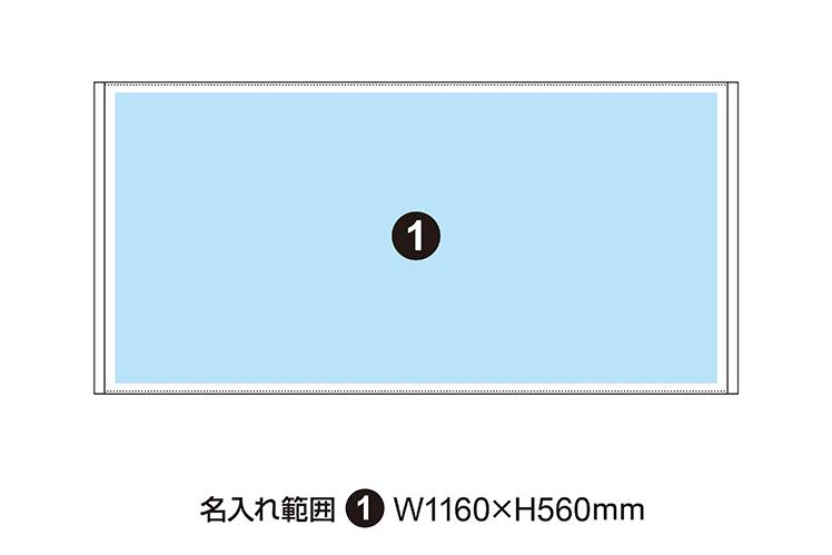バスタオル 顔料 一般柄 約W600×H1200mm