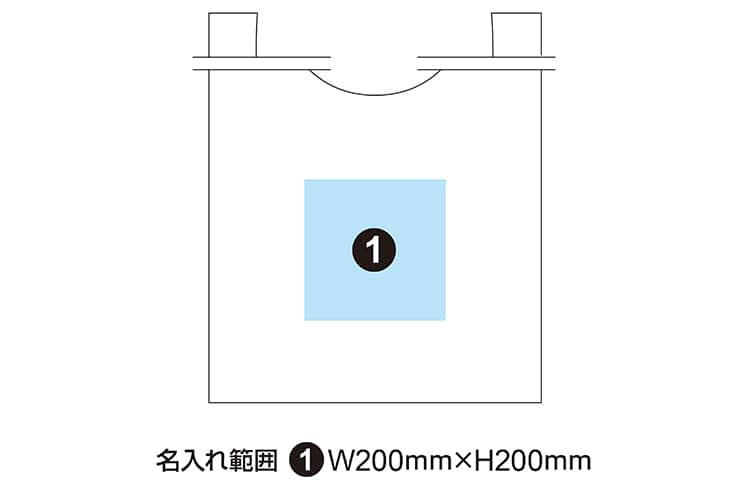 無漂白コットン マルシェバック Lサイズ マチあり (既製品) 420×470×130mm