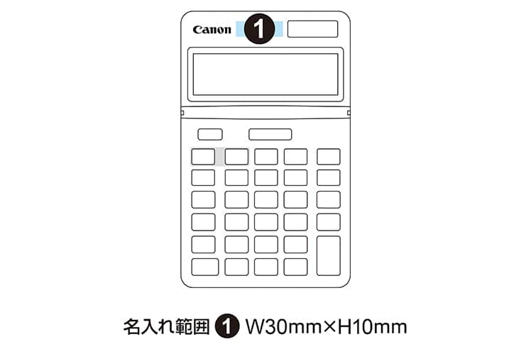 キヤノン 12桁 新・ビジネス向け電卓 千万単位機能 KS-1220TU