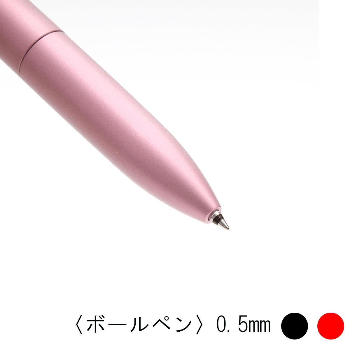 三菱鉛筆 ジェットストリーム プライム ノック式多機能ペン 2&1 MSXE3-3000-05