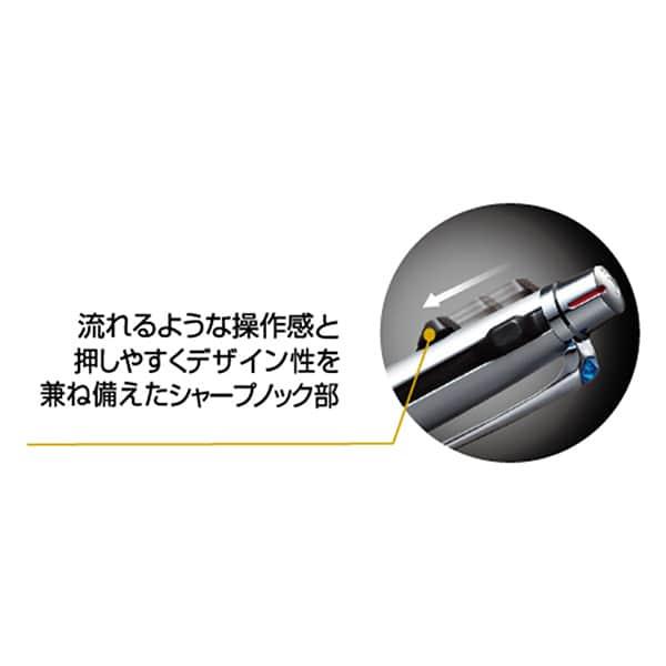 三菱鉛筆 ジェットストリーム プライム ノック式多機能ペン 2&1 MSXE3-3000-07