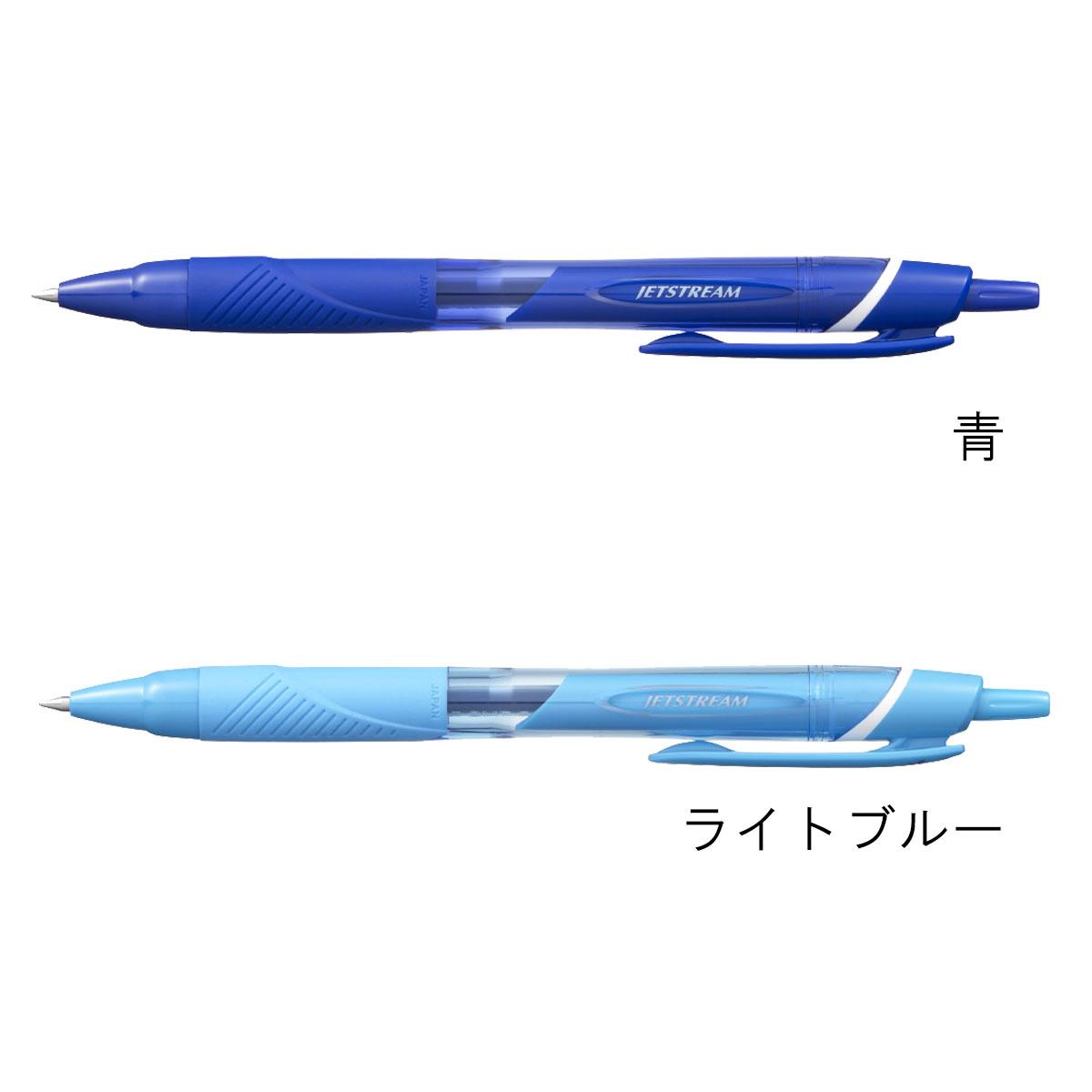 三菱鉛筆 ジェットストリーム ノック式カラーインクボールペン 0.5mm SXN-150C-05