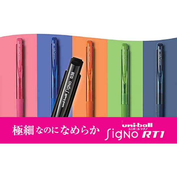 三菱鉛筆 ユニボール シグノRT1 ゲルインクボールペン 0.28mm UMN-155-28