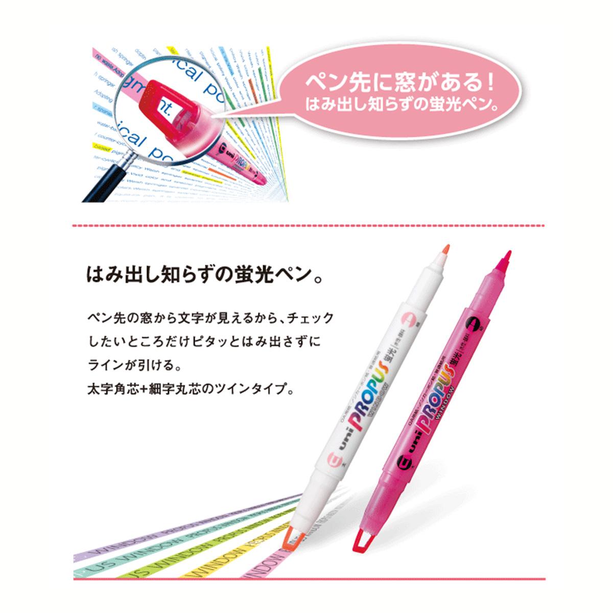 三菱鉛筆 プロパスウインドウ スタンダードカラー 蛍光ペン PUS-102T