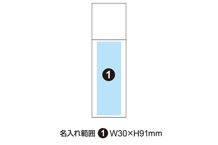 印鑑 アクリル 12mm 革袋 ミニ筒入 認印・銀行印向き