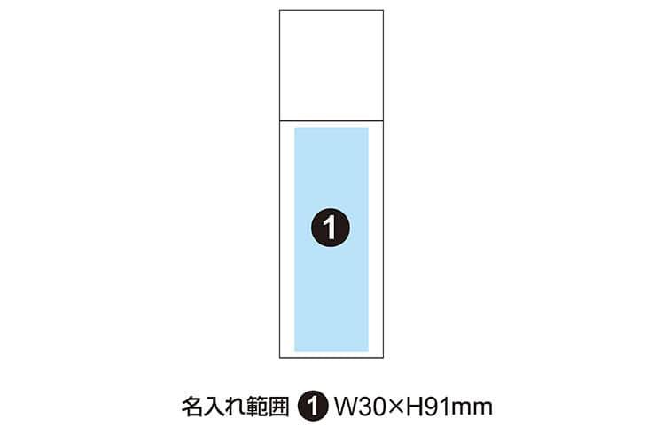 印鑑 アカネ 12mm 革袋 ミニ筒入 認印・銀行印向き