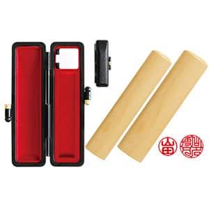 銀行印・実印セット アカネ12mm・15mm オリジナルブラックケース