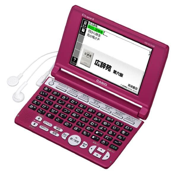 カシオ ビジネス向け 50音順表示 電子辞書 XD-SC5100