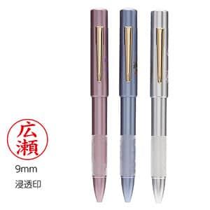 タニエバー ネームペン 和スタンペン4F 浸透印&多機能ペン 回転式