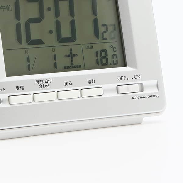セイコークロック社製 PYXIS(ピクシス)温度表示付電波時計 NR535W 包装箱付